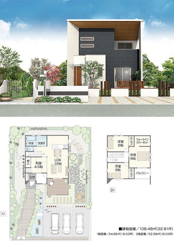 Planos de casas minimalista
